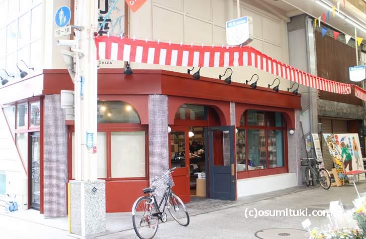 出町柳の桝形出町商店街に新しくできる映画館「出町座」