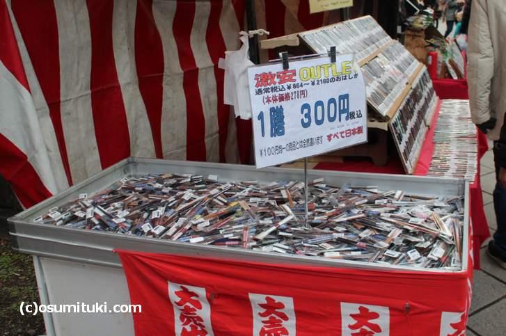 激安アウトレットの箸が300円