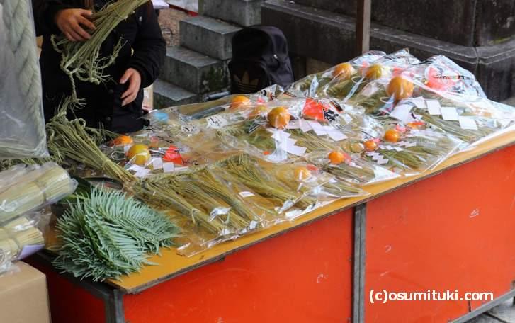 しめ縄と橙(ダイダイ)