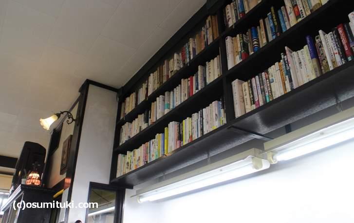 私設図書館は予約も可能です