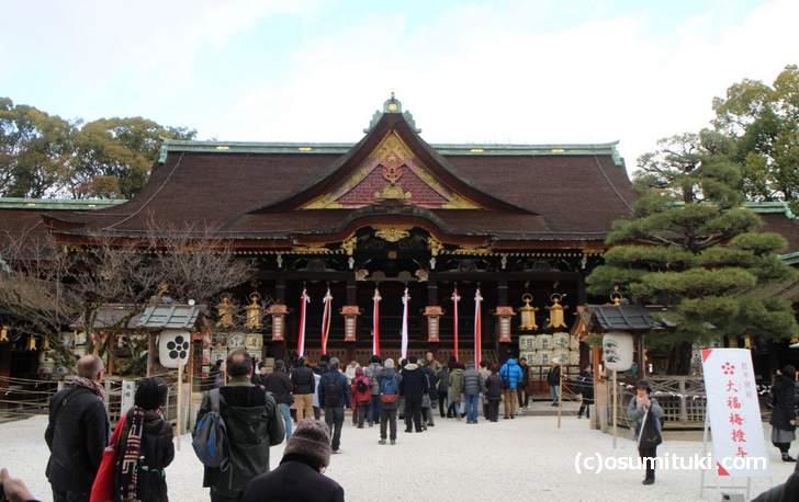 北野天満宮の社殿でお参りするのが目的です