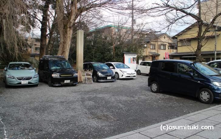 平野神社の駐車場(有料)