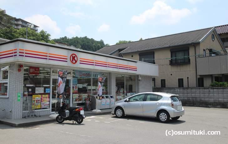 サークルKサンクス京都原谷店(旧店舗)