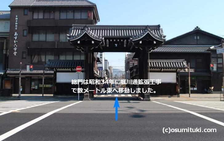 堀川通の拡張工事ために少し移動していますが、元は本願寺の境内です