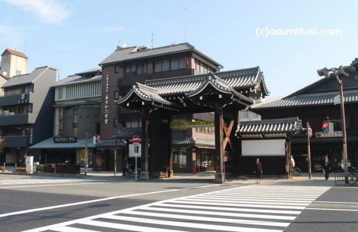 西本願寺総門