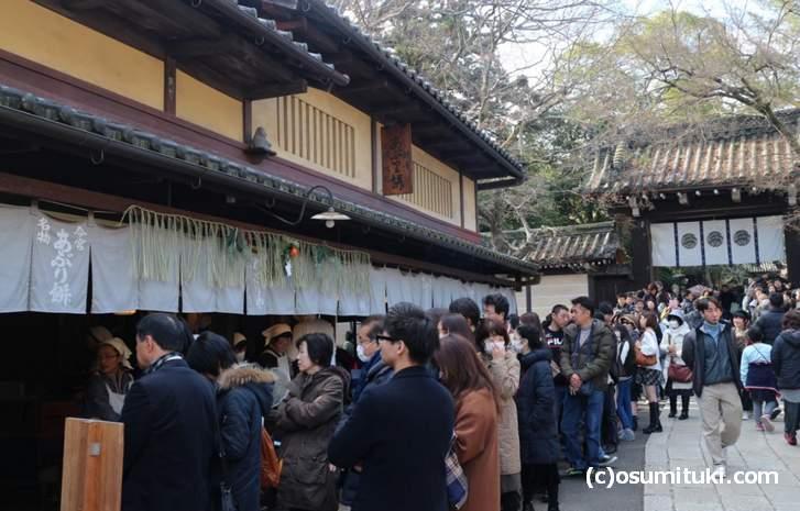 元旦正月は初詣の参拝者で大行列ができます(写真はかざりや)