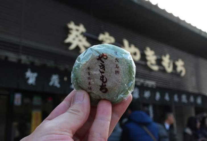 上賀茂名物「やきもち」おすすめのお餅です