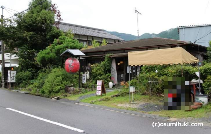 卵かけごはん「はんじ」があるのは京都の大原です