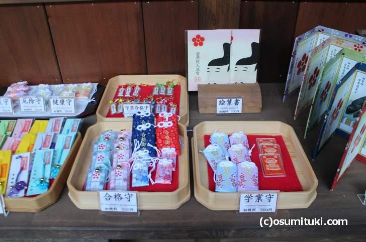 各種お守りの初穂料は500円~700円です