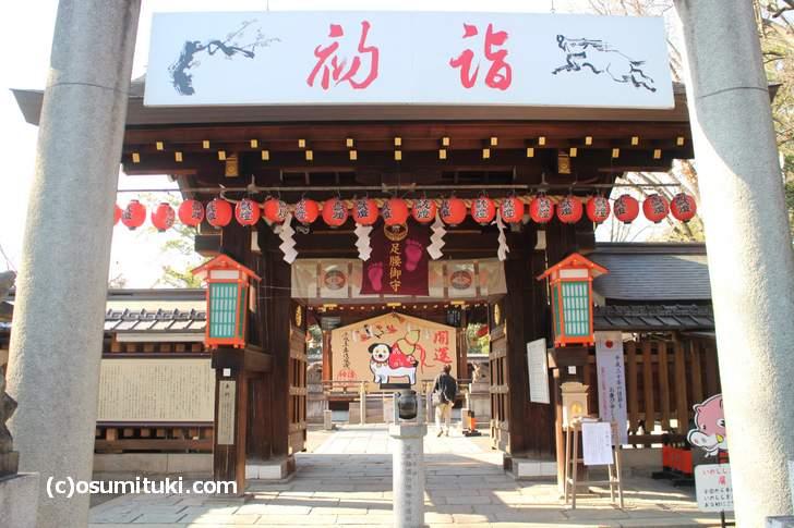 護王神社、駅から近く混雑もしないので初詣しやすい神社です