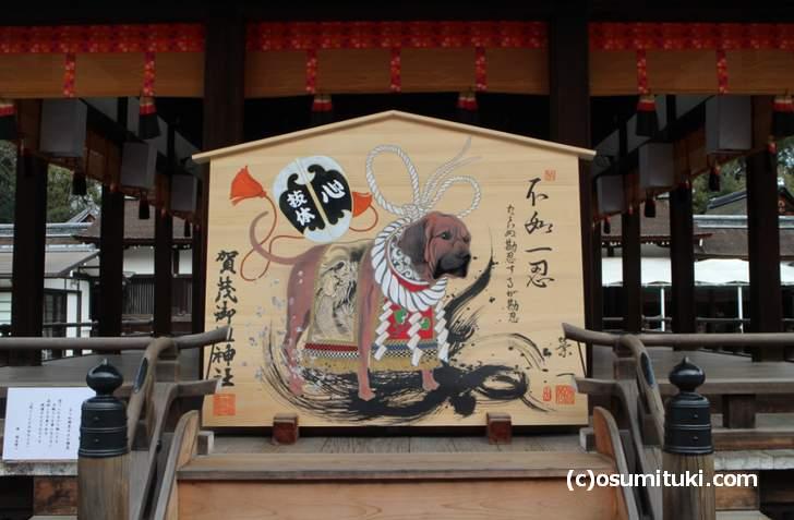 下鴨神社の元旦・正月は大混雑します(写真は平成30年「巨大絵馬」)