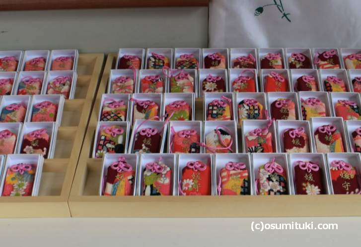 お守り(彦守・媛守)初穂料800円