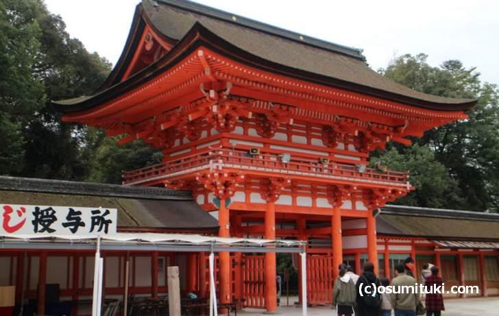 下鴨神社へ行くなら京阪がオススメです