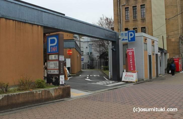 四条大橋にある京都市営駐車場