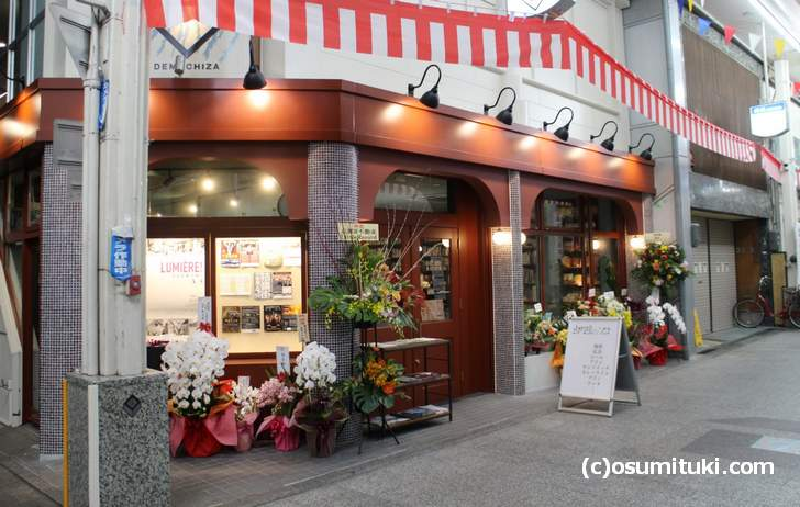 京都の新しい映画館「出町座」外観