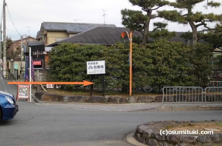 自転車駐輪場は無料で金閣寺道の途中にあります