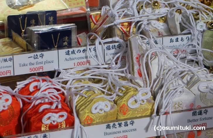 各種お守りは初穂料500円~3000円