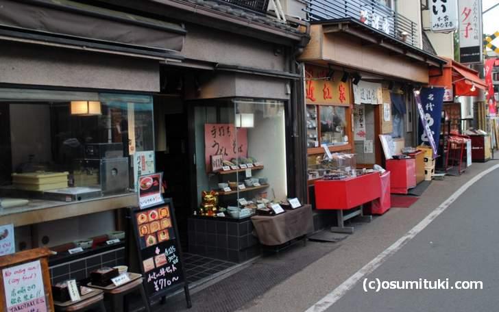 人気観光地だけあって飲食店は多くあります