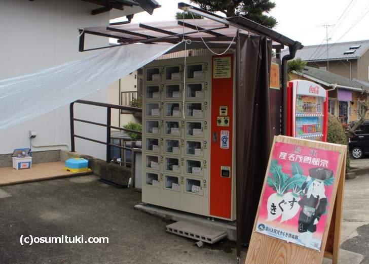 京都の「すぐき」は4月頃でも販売されています(2017年4月10日撮影)