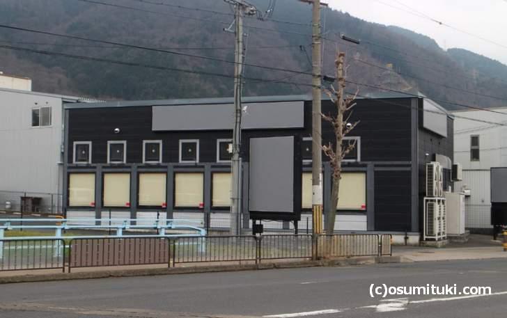 ラーメンたかばし 京都東インター店(オープン前)