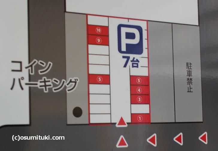 南箱ノ井ガレージ