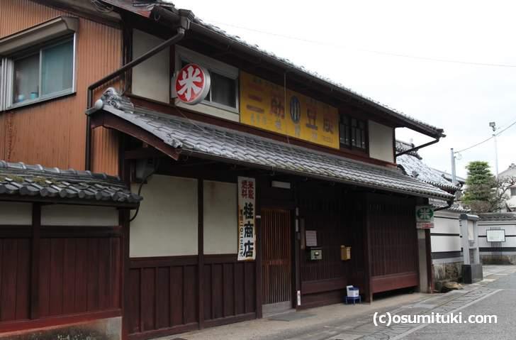 くるる米店に似ている「桂商店」