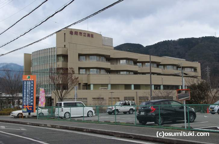 亀岡市立病院