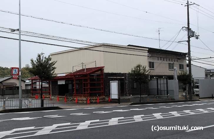 「一蘭 京都洛西店」が新店オープン準備中(2018年1月8日撮影)