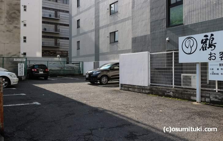 鶴屋吉信の駐車場は2か所あります