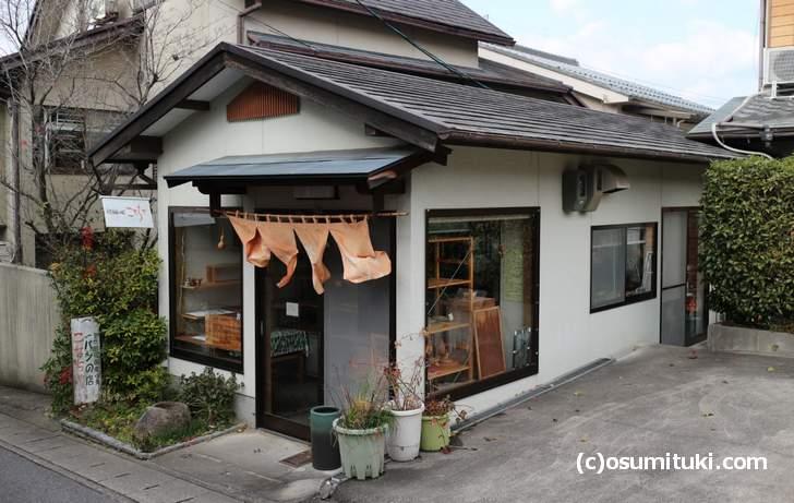 京都・一乗寺の発見困難店「こせちゃ」