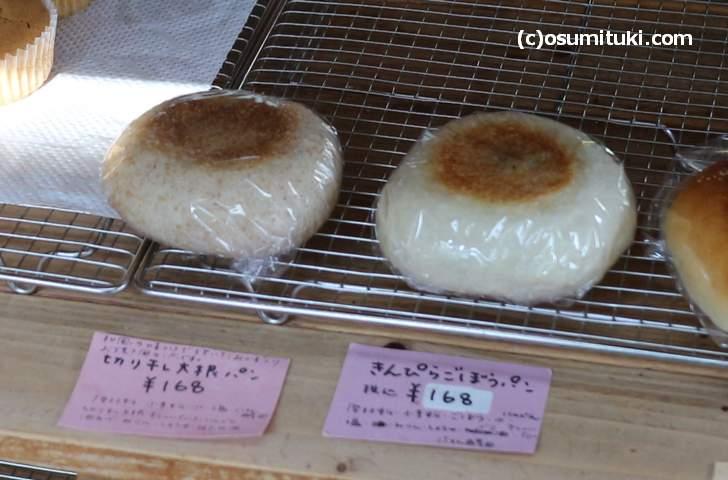 切り干し大根パンなど面白そうなパンがありました
