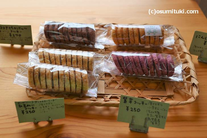 野菜のクッキーなどもあります