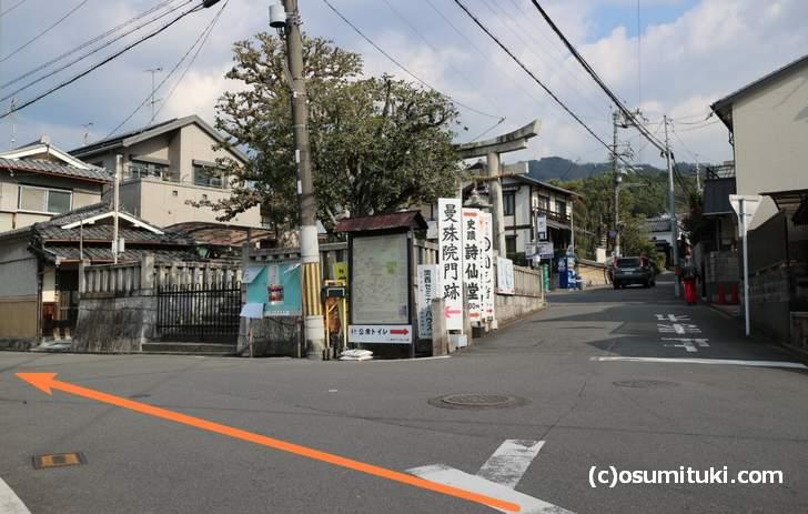 八大神社参道 鳥居は左へ行きます