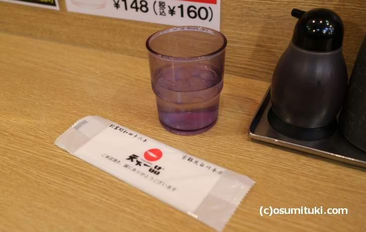 京都でも珍しい「こってり」味があります