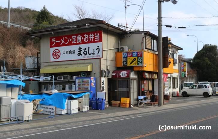 京都の秘境・南丹市八木町にある「丸昭」
