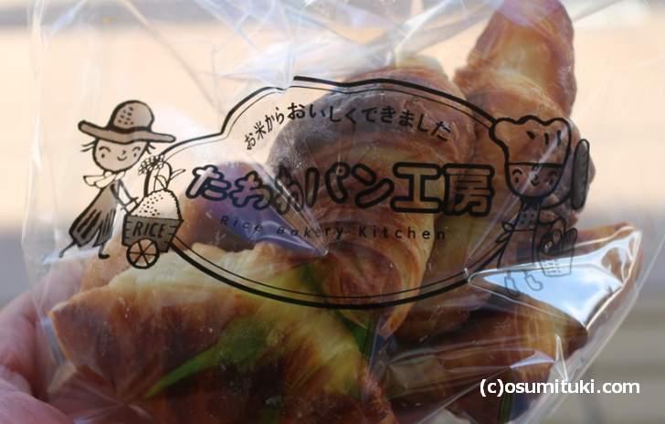 たわわパン工房のパン