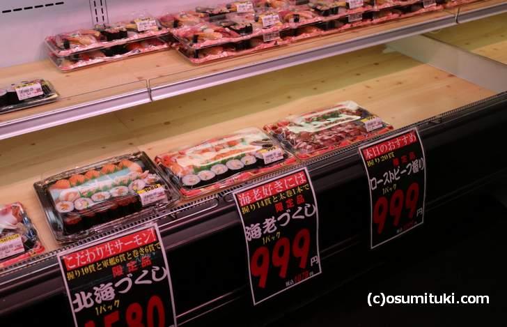 お寿司パック売りもあります