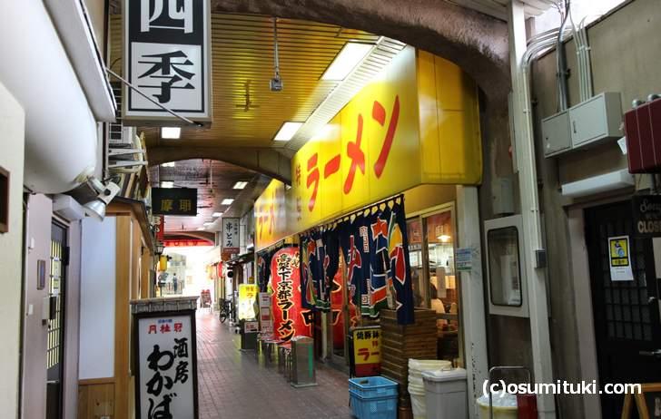 ラーメン大中 本店は近鉄京都線「桃山御陵駅」アーケード下にあります
