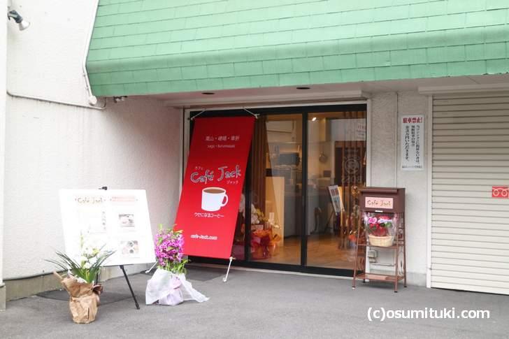Cafe Jack(カフェ・ジャック)外観
