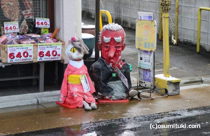 京都・妖怪ストリートでラーメンを食べて来ました
