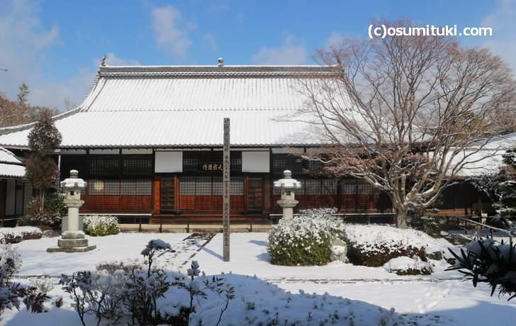 源光庵の降雪状況(2018年1月27日11時頃に撮影)