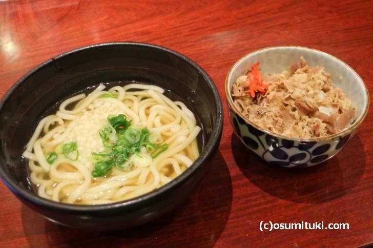 牛丼+うどんセット 480円