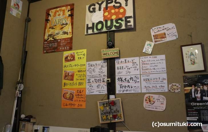 お店は京町家をそのまま使っています