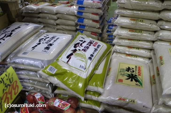 10kgのお米は3180円~3980円で味も良いです