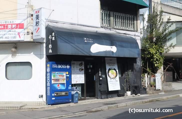 京都・金閣寺前のラーメン店「ラーメンKAZU 金閣寺店」