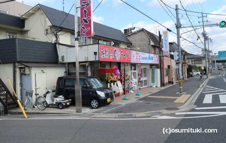 祇園 泉 久御山店、京都府道15号線沿いで「もなこの湯」の近くです