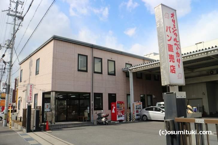 オリエンタルベーカリー パン直売所は久御山にあります