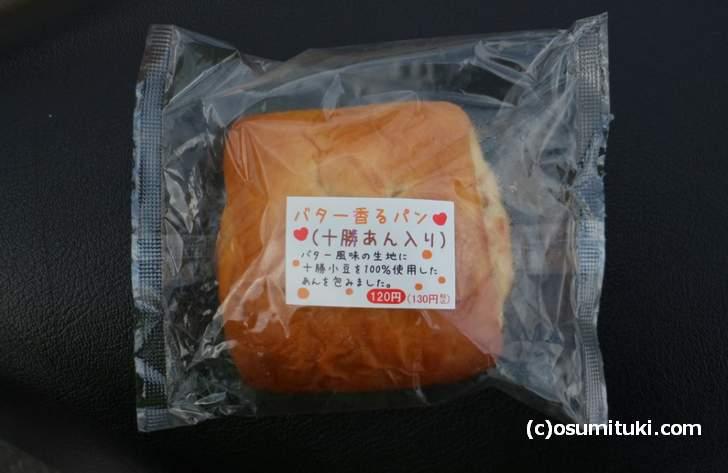 ビジネスホテルとか地方のスーパーで見るような菓子パンかなと思いました