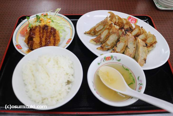 餃子二人前+ライス+スープ、コロッケのセット