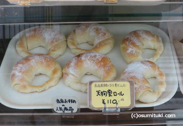 天狗堂ロール 110円